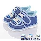 三麗鷗 新幹線童鞋 輕量減壓寶寶學步嗶嗶鞋-水
