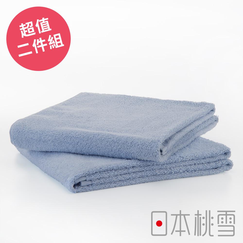日本桃雪飯店大毛巾超值兩件組(天空藍)