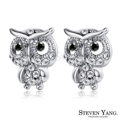 STEVEN-YANG-白K耳針式耳環-貓頭鷹物語