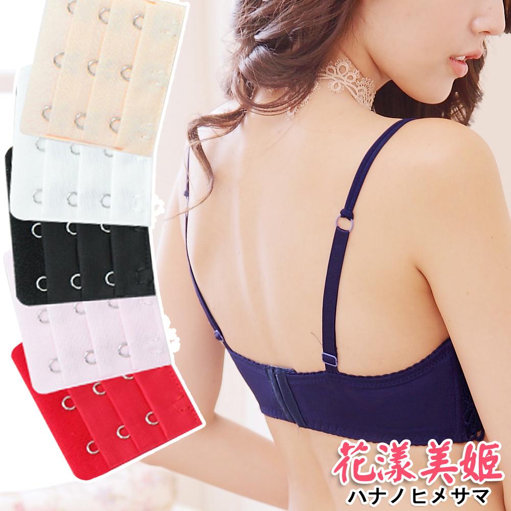 花漾美姬 內衣背扣 3排扣胸罩配件加長背扣(5入)