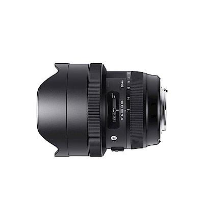 SIGMA 12-24mm F4 DG HSM ART 鏡頭 公司貨