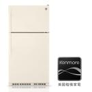 Kenmore楷模 584L 上下門冰箱-象牙白色 60214