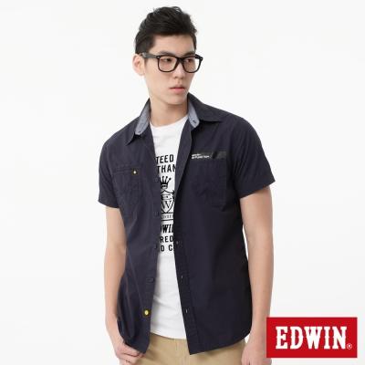 EDWIN男E-FUNCTION配色短袖襯衫