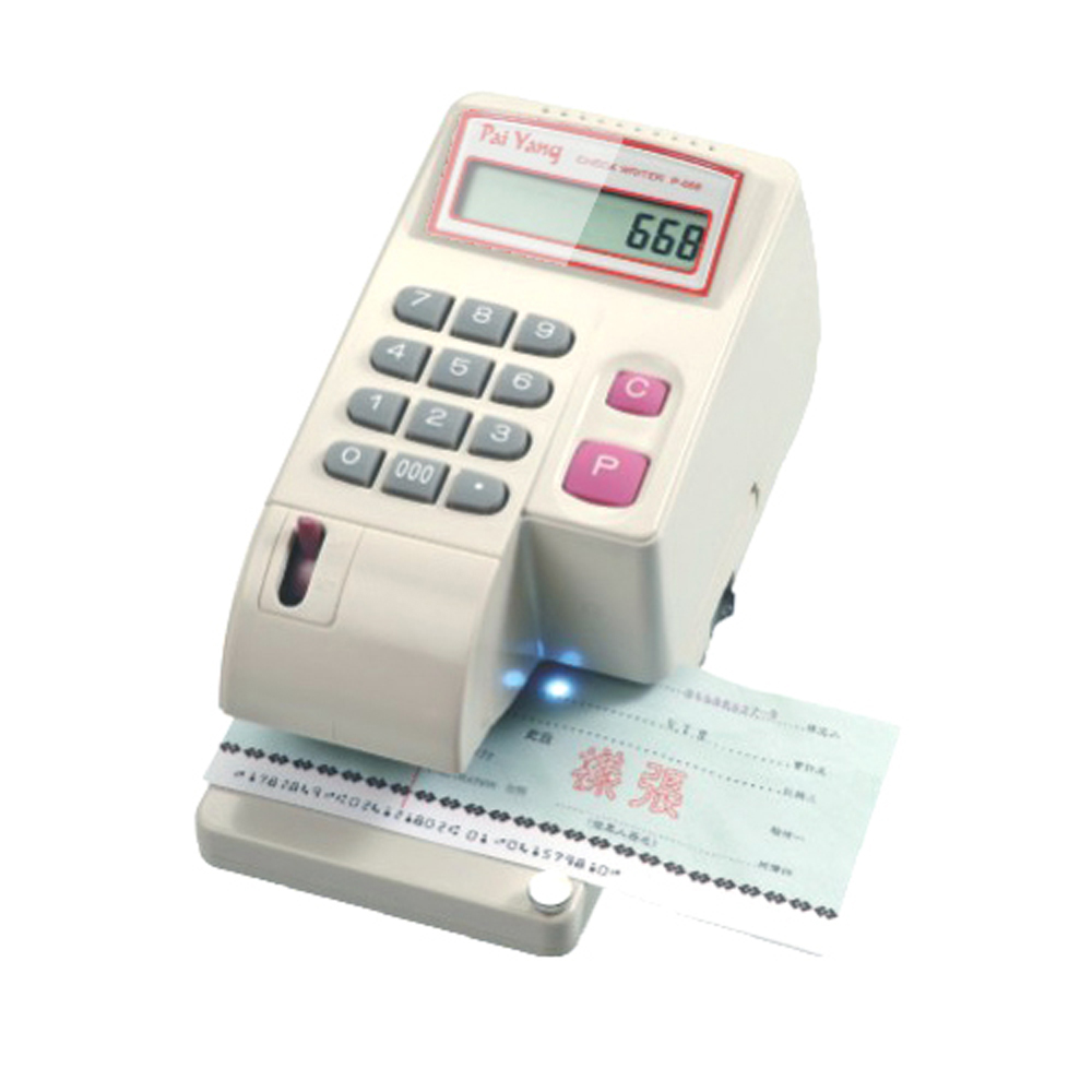PAIYANG P-668百揚微電腦中文型支票機