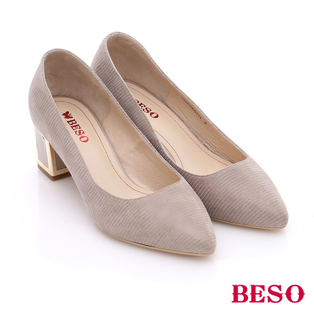 BESO 簡約知性 真皮金屬粗跟鞋 卡其色