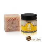 陳怡安手工皂- 橘子臉部清爽角質洗顏2件組