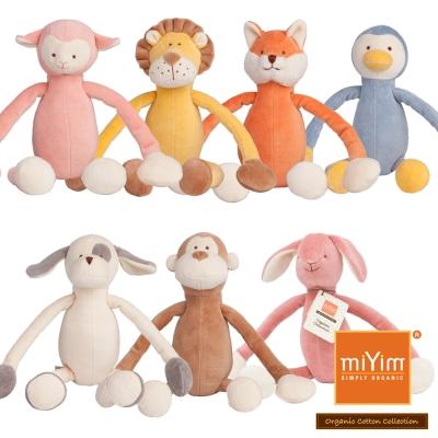 美國miYim有機棉安撫玩具 瑜珈系列