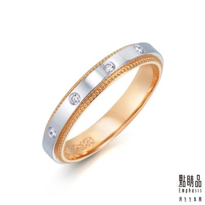 點睛品 Promessa 簡潔優雅 0.04克拉鉑金鑽石戒指-男戒
