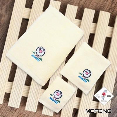 純棉素色動物刺繡方毛浴巾  米黃羊 (超值3條組) MORINO