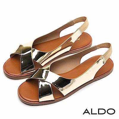 ALDO 原色寬版交叉鏤空魚口鬆緊拉帶式涼鞋~名媛金色