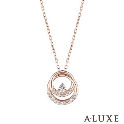 A-LUXE 亞立詩 Shine系列 10K清奢華鑽石項鍊