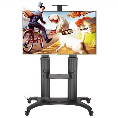 NB AVF1800-70-1P可移動式電視立架