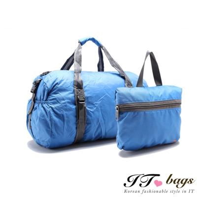 It Bags 新生活時尚旅人系收納旅行袋 共六色