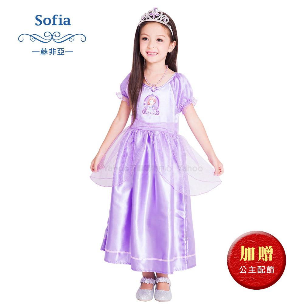 公主禮服-蘇非亞Sofia