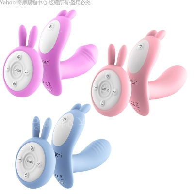 LETEN Q萌玩寵 寶貝兔系列 雙震+溫控 隱形穿戴 無線遙控跳蛋