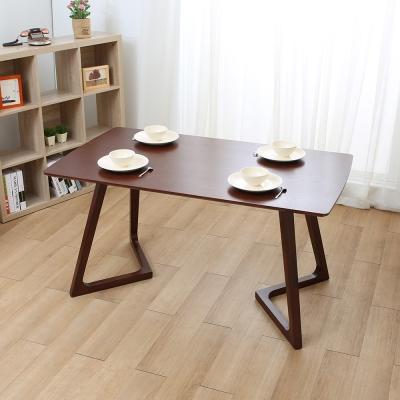 Jiachu 佳櫥世界-Lewis路易士實木餐桌/二色-寬140x深80x高72cm