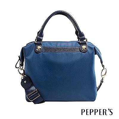 PEPPER`S Robin 牛皮尼龍水餃包 - 深藍