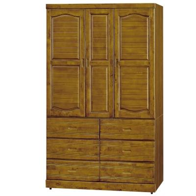 時尚屋-雲雅樟木4x7尺衣櫃