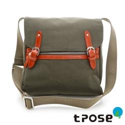 tripose YOLO系列雙皮扣翻蓋斜側包 - 綠
