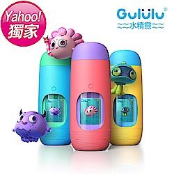 Gululu 咕嚕嚕 兒童智能水壺