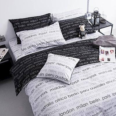 OLIVIA  Winston 淺灰  標準雙人床包冬夏兩用被套四件組