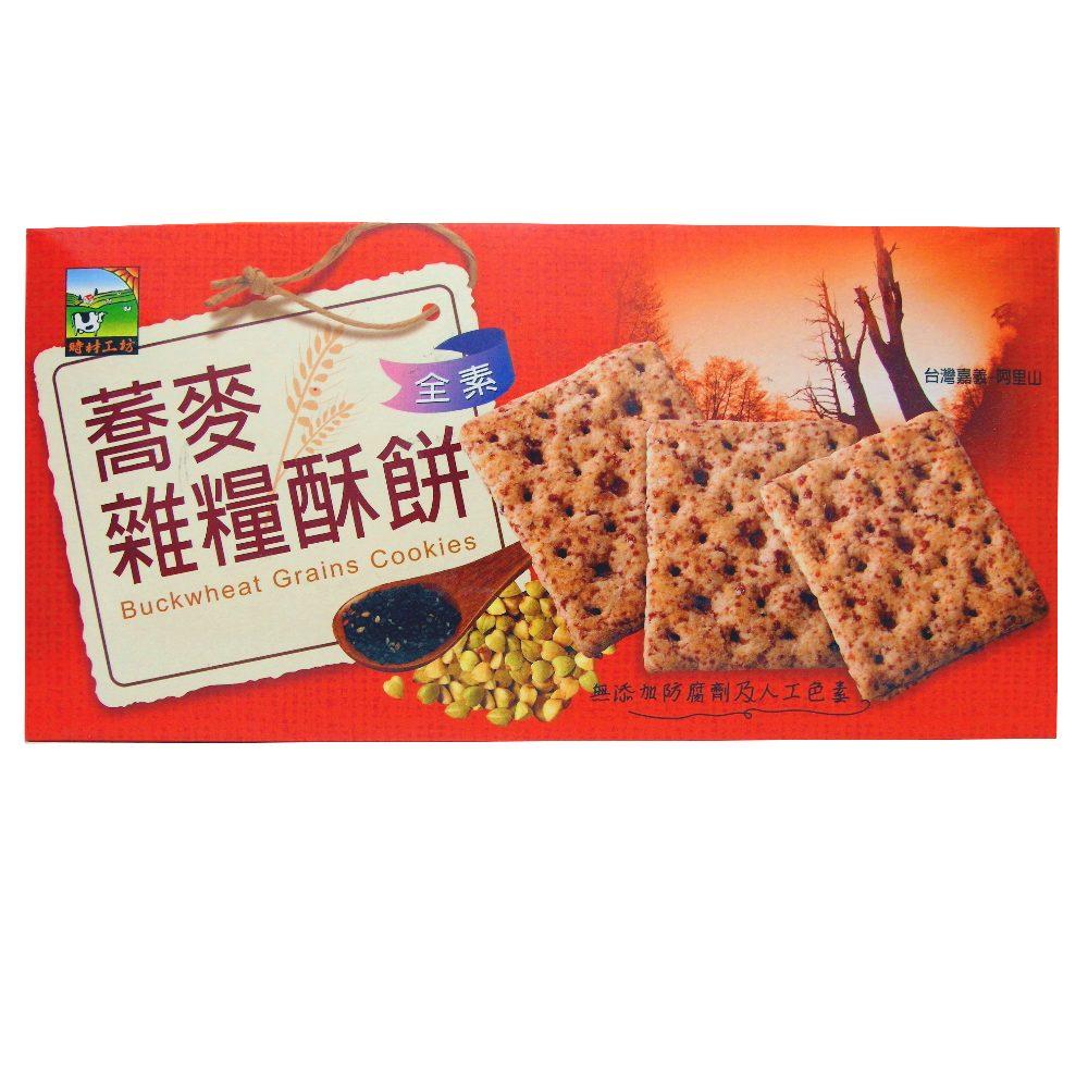 時材工坊 蕎麥雜糧酥餅(130g)