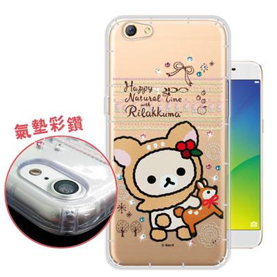 日本授權正版 拉拉熊 OPPO R9s Plus 6吋 野餐茶日 彩鑽氣墊手機殼...