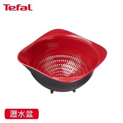 Tefal法國特福-巧變精靈配件系列瀝水盆