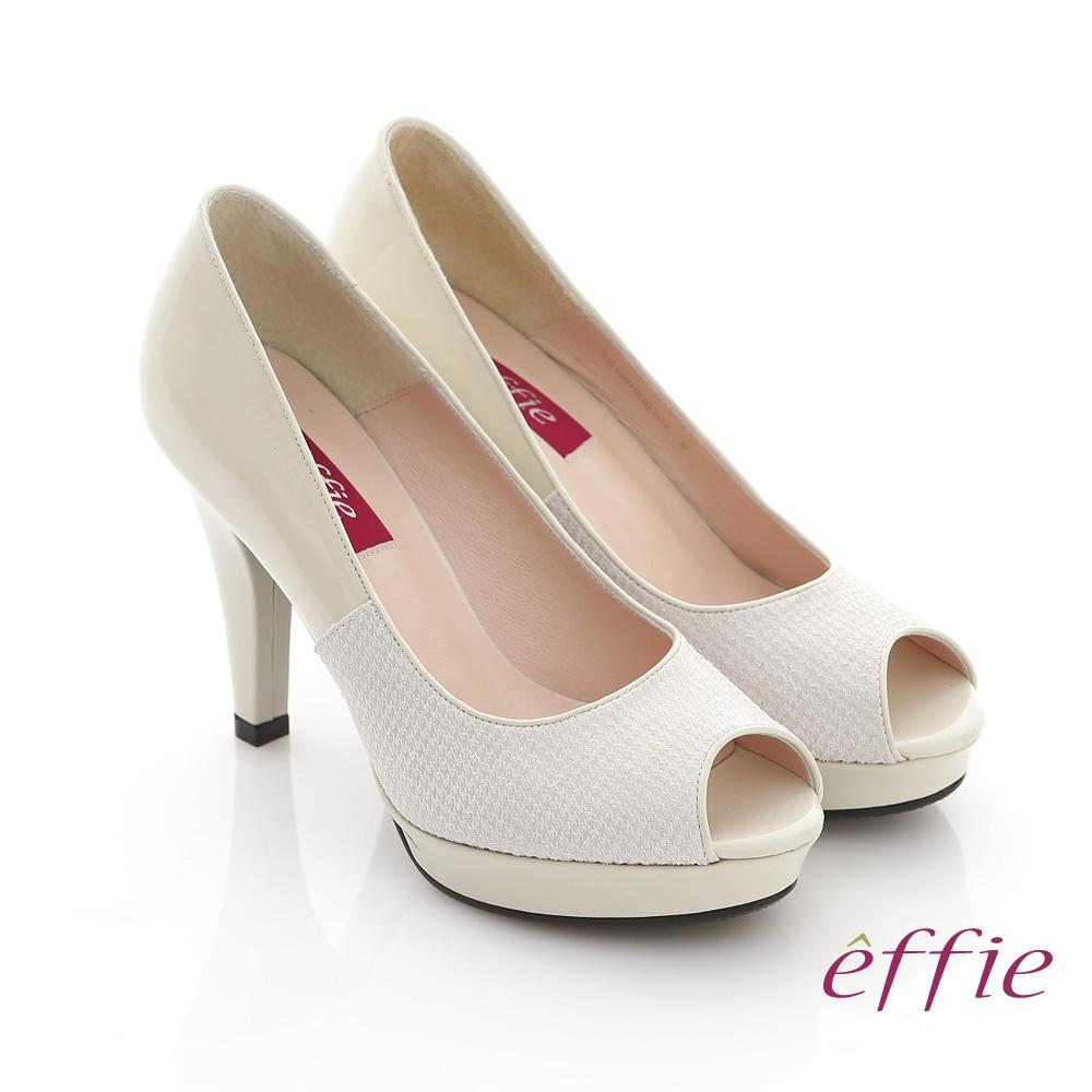 effie 優雅氛圍 全真皮壓紋拼接魚口跟鞋 淺灰