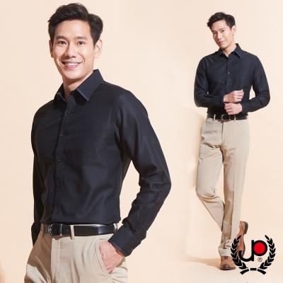 極品西服 簡約義式修身版長袖襯衫_黑(SW605-88)