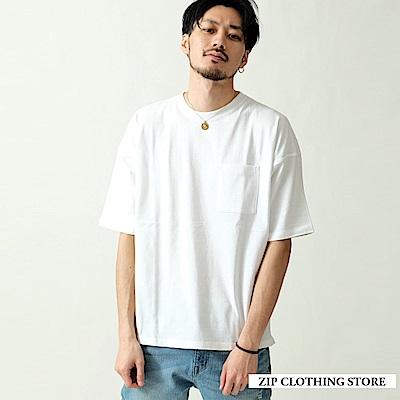 基本款寬版素TEE(6色) ZIP日本男裝