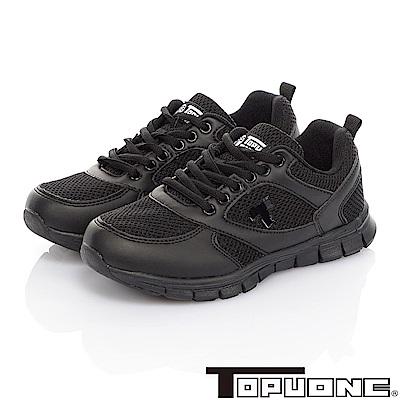 TOPUONE 輕量透氣抗菌防臭吸震運動休閒童鞋-白布鞋-黑