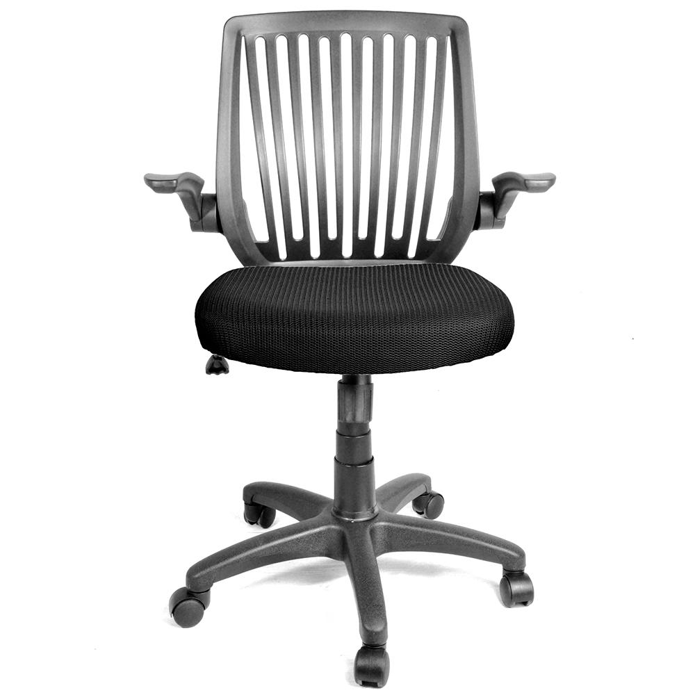 【凱堡】航太軟塑鋼辦公椅/電腦椅