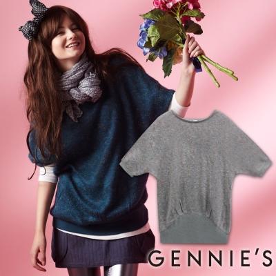 Gennies奇妮-柔感飛鼠袖針織秋冬上衣(G 3211 )-灰