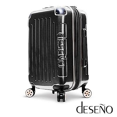 Deseno 尊爵傳奇III-18.5吋加大防爆拉鍊商務行李箱(黑色)