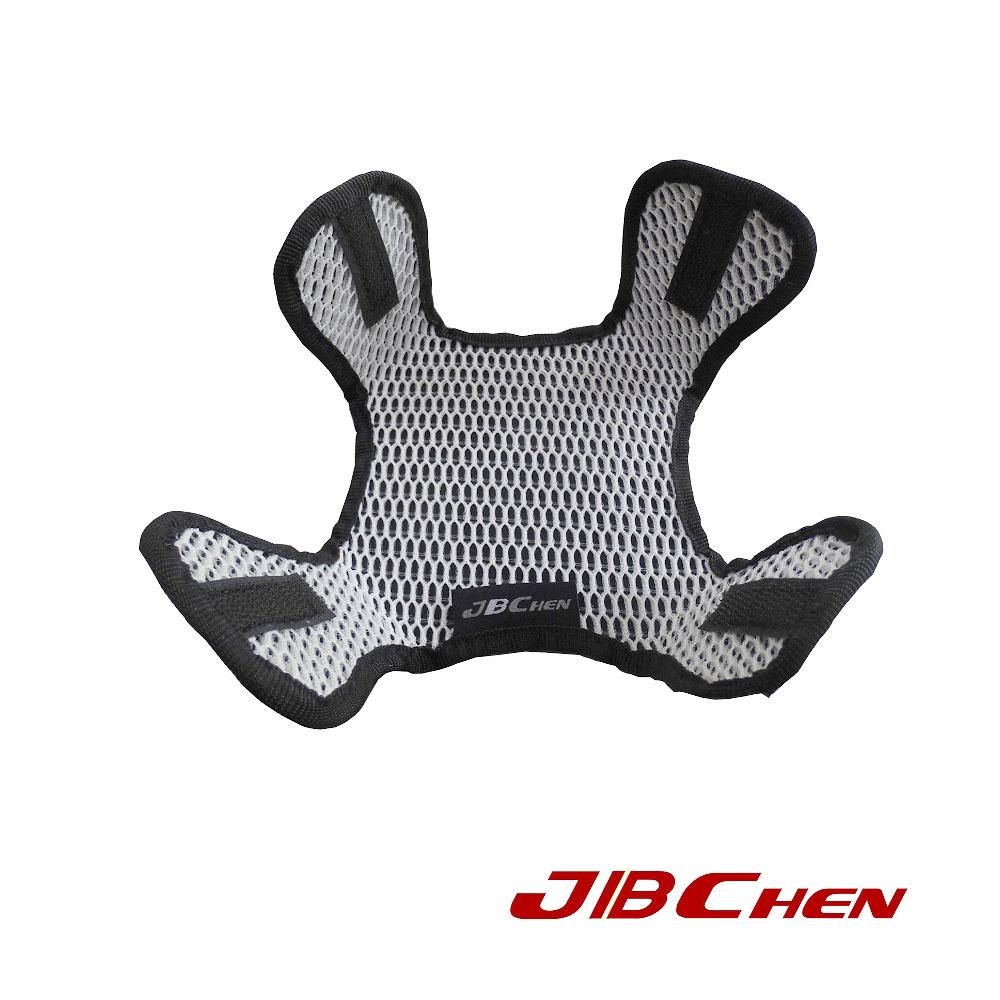 【JBChen】捷寶成 安全帽隔熱除臭墊