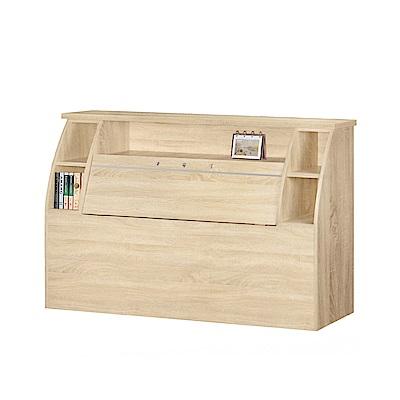 品家居 斯亞6尺雙人加大床頭箱(三色可選)-185x30x92cm免組