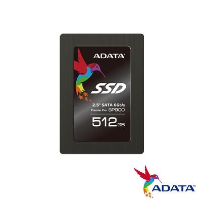 ADATA威剛 SP900 512GB 2.5吋 SATA3 SSD固態硬碟