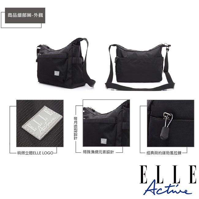 ELLE Active Fish Net 漁網系列-彎月型側背包/斜背包-大-黑色