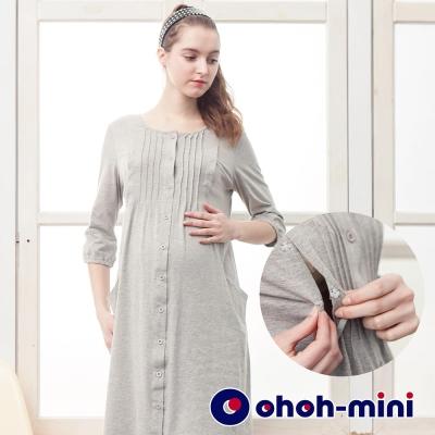 ohoh-mini 孕婦裝 壓摺排釦七分袖居家洋裝-2色