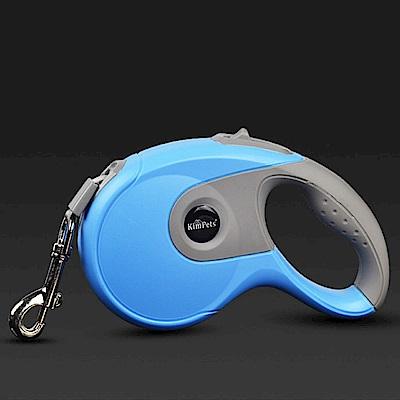 摩達客 Kim Pets寵物自動伸縮牽繩(藍色 /5米長 /40KG以下適用)