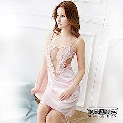 性感睡衣 水溶花透紗蕾絲絲滑睡裙。粉色 被窩的秘密