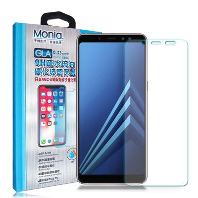 MONIA Samsung Galaxy A8+(2018)日本頂級疏水疏油9H...