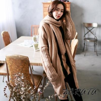 圍巾開襟式針織口袋長版針織外套-杏色-ZARATA