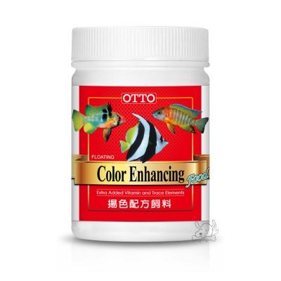 OTTO 奧圖 揚色配方飼料 400g