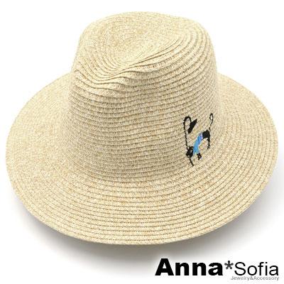 AnnaSofia 燈下貓咪繡圖 防曬遮陽紳士帽爵士帽草帽(花杏系)