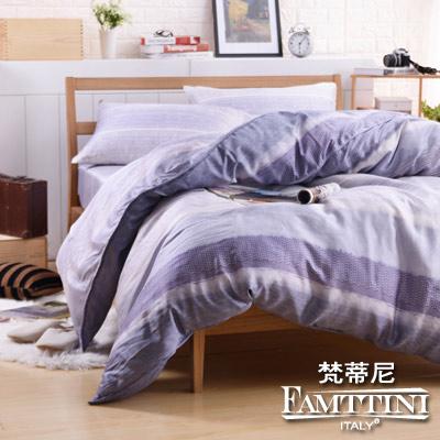 梵蒂尼Famttini-典尚魅影 雙人頂級純正天絲萊賽爾兩用被床包組