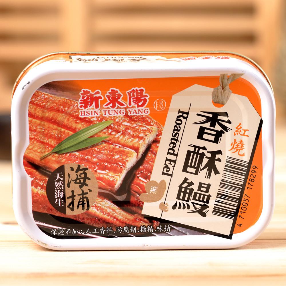 新東陽 海捕紅燒香酥鰻(100g)