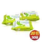 韓國MOTHER-K純淨自然幼兒濕紙巾(30抽x20包/箱)-基本小包款(包裝隨機出貨)