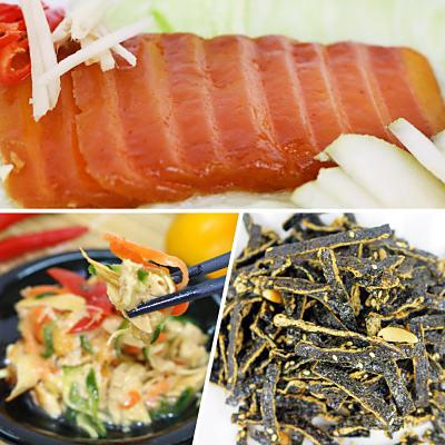 高興宴素人上菜-三合一冷盤組(涼拌豆皮180g+烏魚子75g+海苔酥100g)